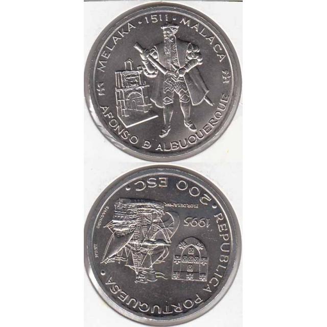 "200$00 CUPRO-NÍQUEL 1995 ""MALACA"" (BELA/SOB)"