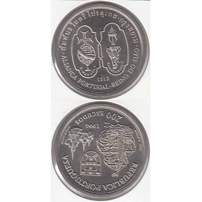200 Escudos cupro-níquel 1996 Reino de Sião (moeda de 200$00 Reino de Sião)