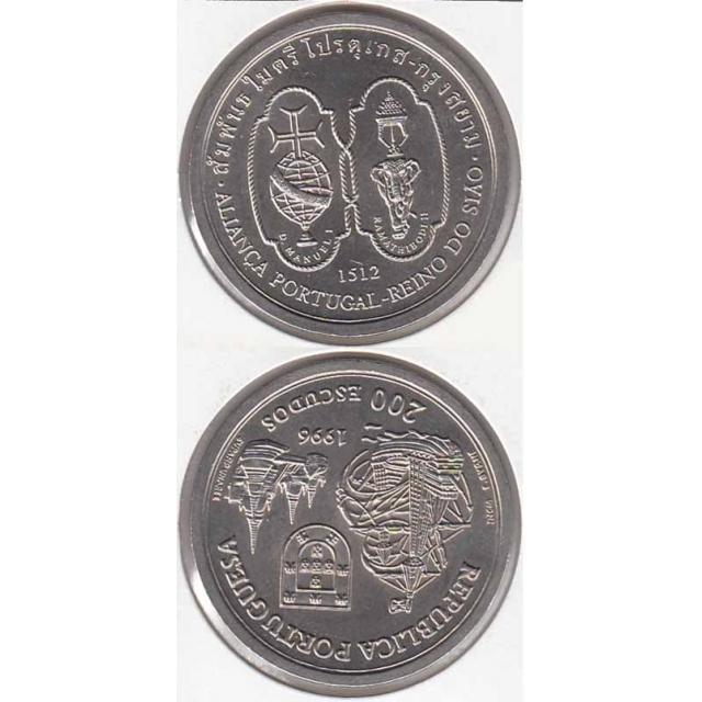 """200$00 CUPRO-NÍQUEL 1996 """"REINO DO SIÃO"""" (BELA/SOB)"""