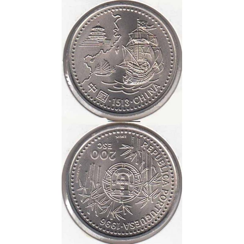 200 Escudos cupro-níquel 1996 China (moeda 200$00 China)