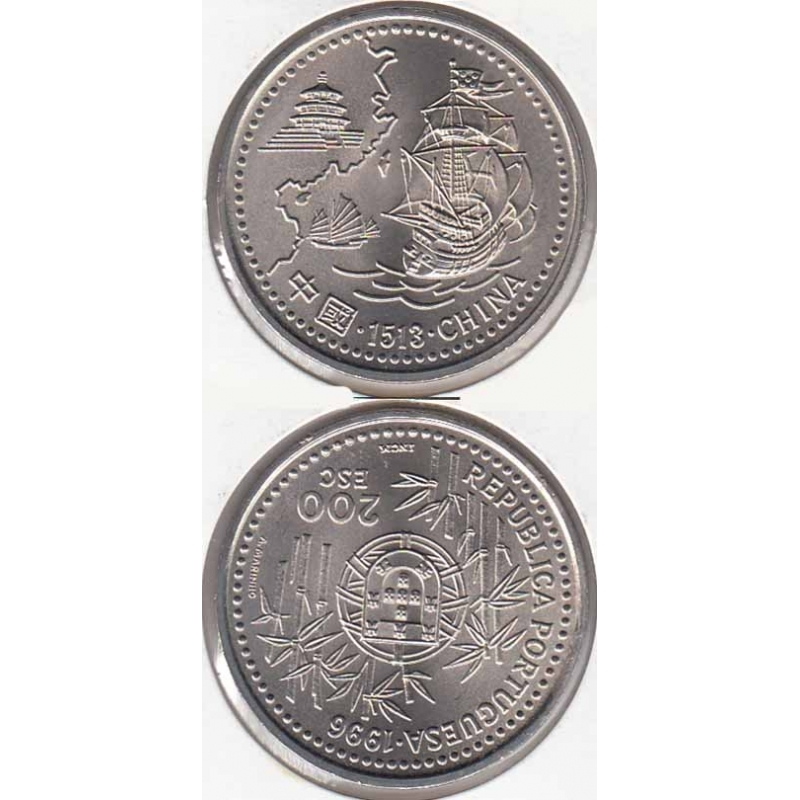 "200$00 CUPRO-NÍQUEL 1996 ""CHINA"" (BELA/SOB)"