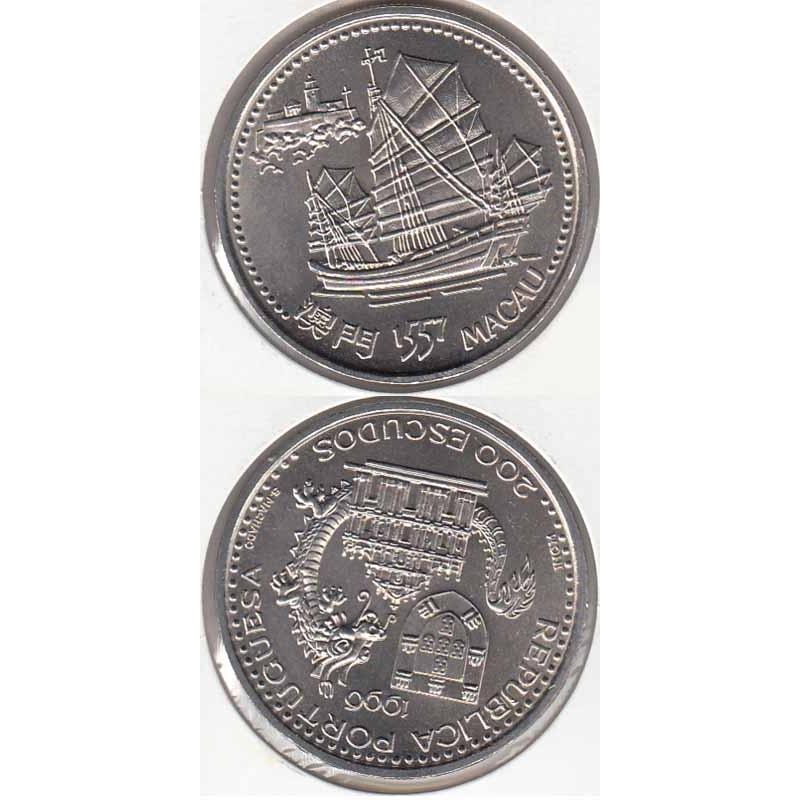200 Escudos cupro-níquel 1996 Macau (moeda 200$00 Macau)