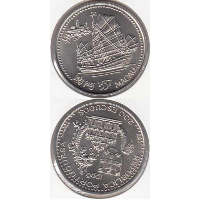 "200$00 CUPRO-NÍQUEL 1996 ""MACAU"" (BELA/SOB)"