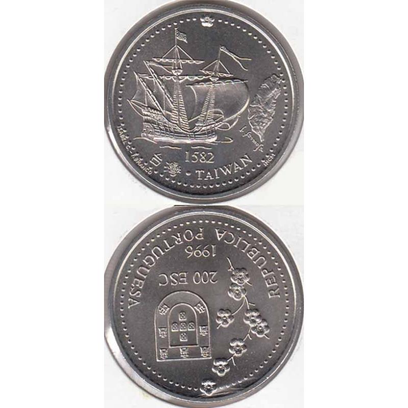 "200$00 CUPRO-NÍQUEL 1996 ""TAIWAN"" (BELA/SOB)"