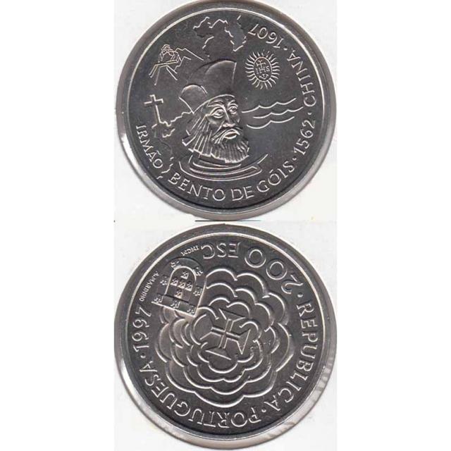 """200$00 CUPRO-NÍQUEL 1997 """" IRMÃO BENTO DE GÓIS"""" (BELA/SOB)"""