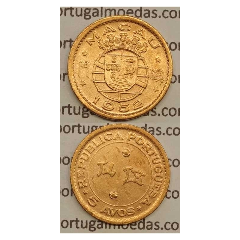 Macau 5 Avos 1952 Bronze, Macao Portuguese Colony 5 avos 1952, (Bela), Ex-Colónia Macau, World Coins Macao KM 1