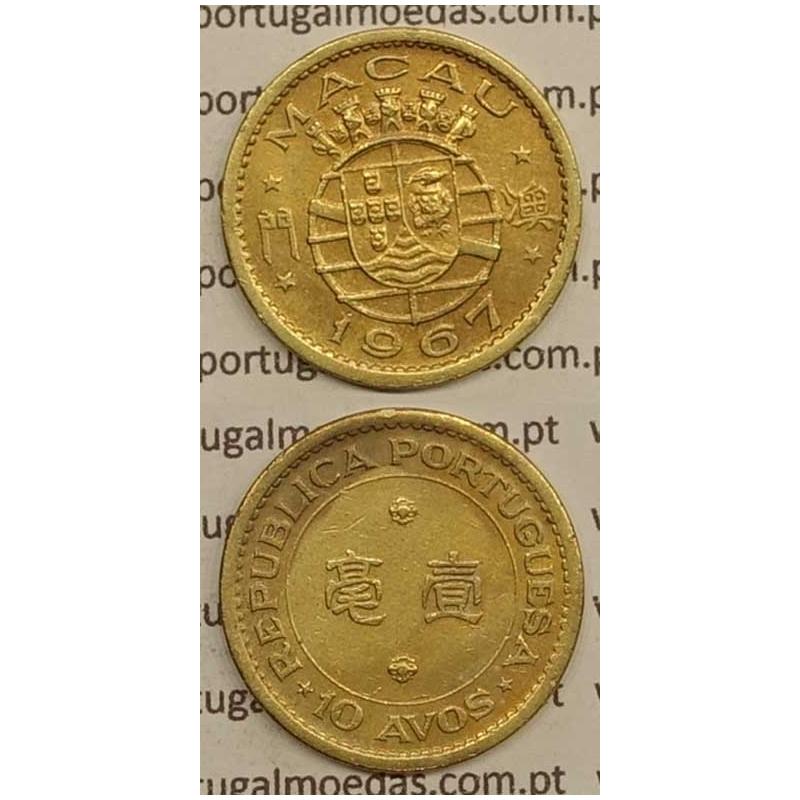 Macau 10 Avos 1967 Latão Níquel , Macao Portuguese Colony 10 avos 1967, (MBC+), Ex-Colónia Macau, World Coins Macao KM 2a