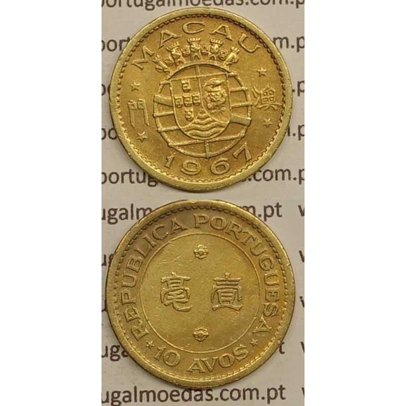 Macau 10 Avos 1967 Latão Níquel , Macao Portuguese Colony 10 avos 1967, (MBC), Ex-Colónia Macau, World Coins Macao KM 2a
