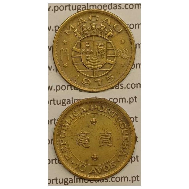 Macau 10 Avos 1975 Latão Níquel , Macao Portuguese Colony 10 avos 1975, (MBC+/BELA-), Ex-Colónia Macau, World Coins Macao KM2a
