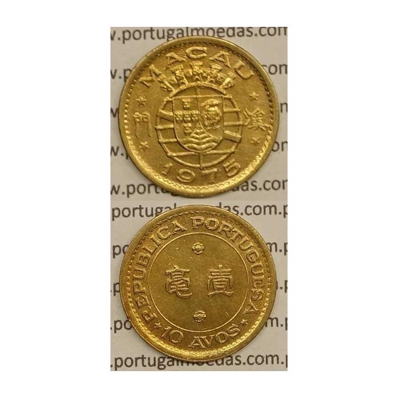 Macau 10 Avos 1975 Latão Níquel , Macao Portuguese Colony 10 avos 1975, (MBC+/BELA-), Ex-Colónia Macau, World Coins Macao KM 2a