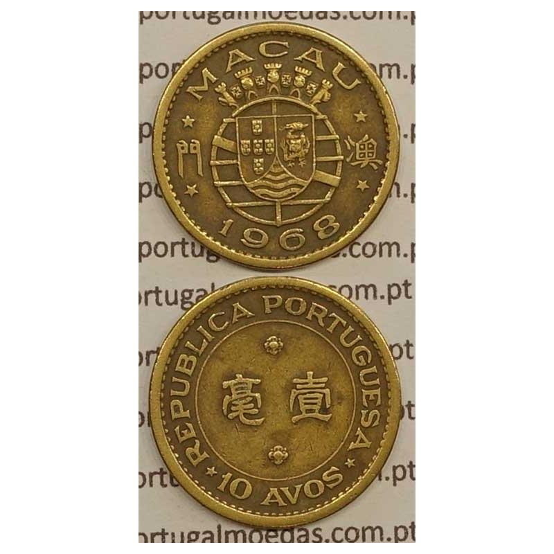 Macau 10 Avos 1968 Latão Níquel , Macao Portuguese Colony 10 avos 1968, (MBC+), Ex-Colónia Macau, World Coins Macao KM 2a