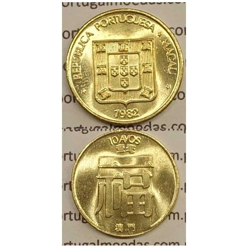 Macau 10 Avos 1982 Latão Níquel , Macao Portuguese Colony 10 avos 1982, (SOBERBA) Ex-Colónia Macau, World Coins Macao KM20