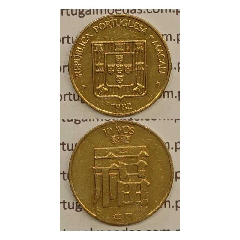 Macau 10 Avos 1982 Latão Níquel , Macao Portuguese Colony 10 avos 1982, (Bela), Ex-Colónia Macau, World Coins Macao KM20