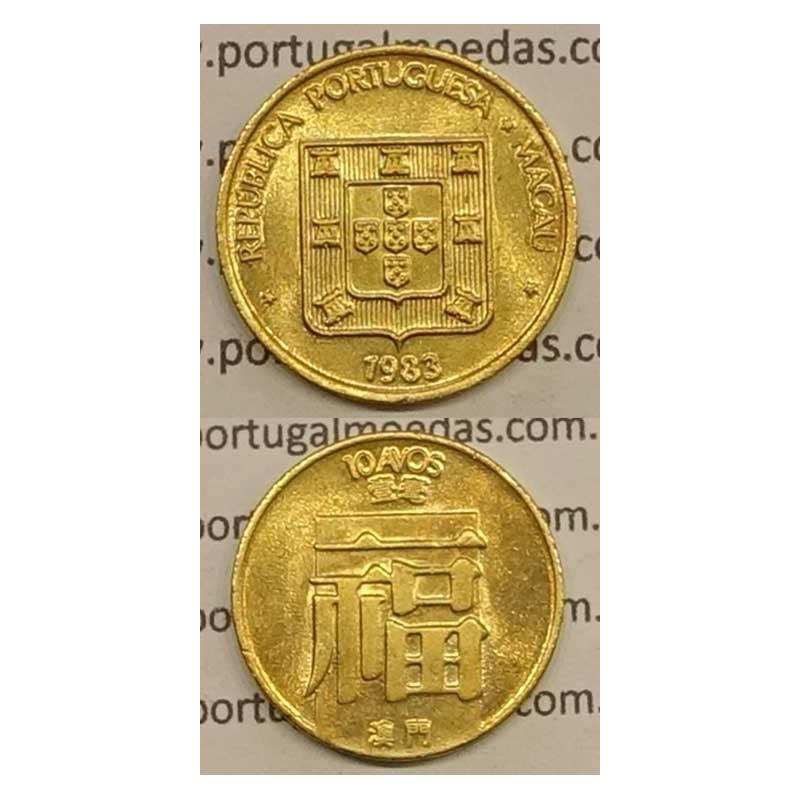 Macau 10 Avos 1983 Latão Níquel , Macao Portuguese Colony 10 avos 1983, (Soberba), Ex-Colónia Macau, World Coins Macao KM20