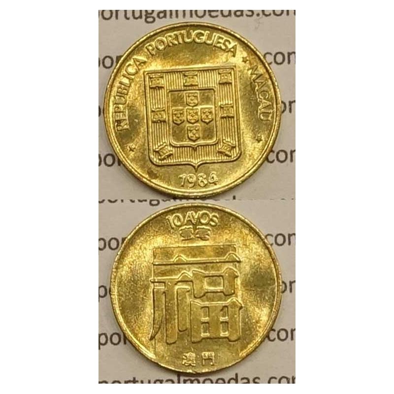 Macau 10 Avos 1984 Latão Níquel , Macao Portuguese Colony 10 avos 1984, (Soberba),  Ex-Colónia Macau, World Coins Macao KM20
