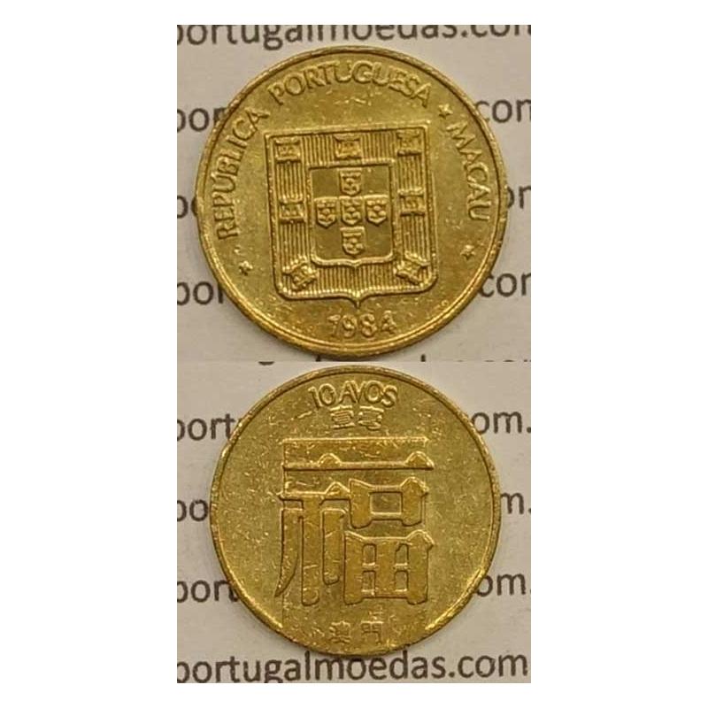 Macau 10 Avos 1984 Latão Níquel , Macao Portuguese Colony 10 avos 1984, (MBC+), Ex-Colónia Macau, World Coins Macao KM20