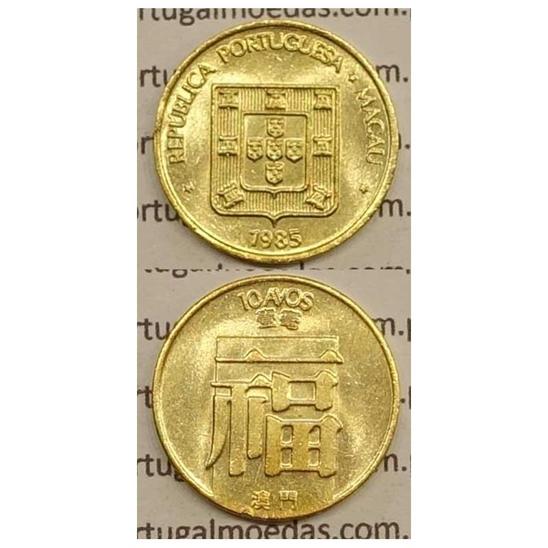 Macau 10 Avos 1985 Latão Níquel , Macao Portuguese Colony 10 avos 1985, (Soberba) Ex-Colónia Macau, World Coins Macao KM 20