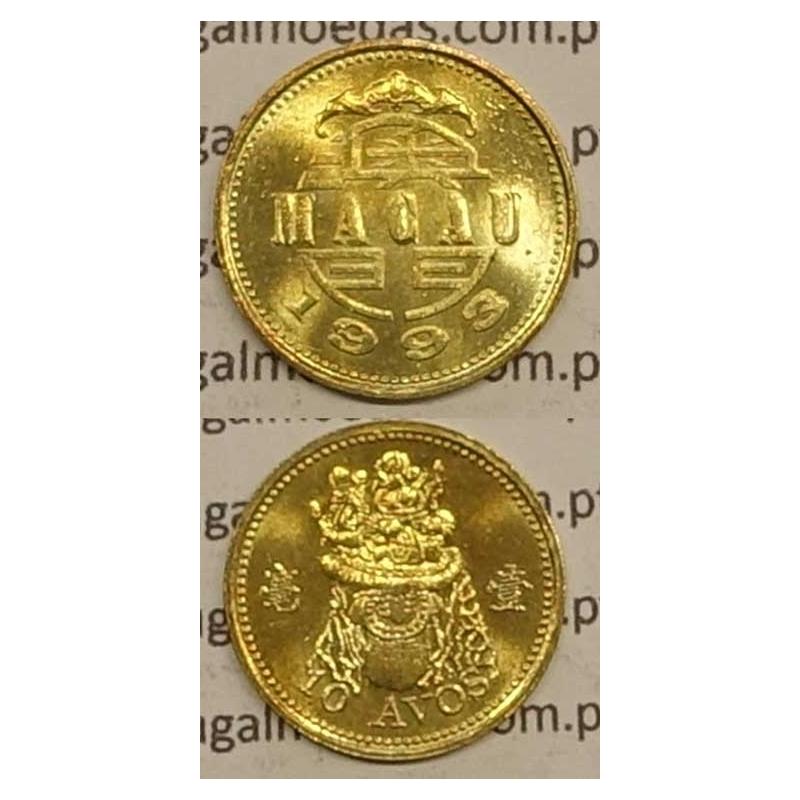 Macau 10 Avos 1993 Latão Níquel , Macao Portuguese Colony 10 avos 1993, (Soberba), Ex-Colónia Macau, World Coins Macao KM 70