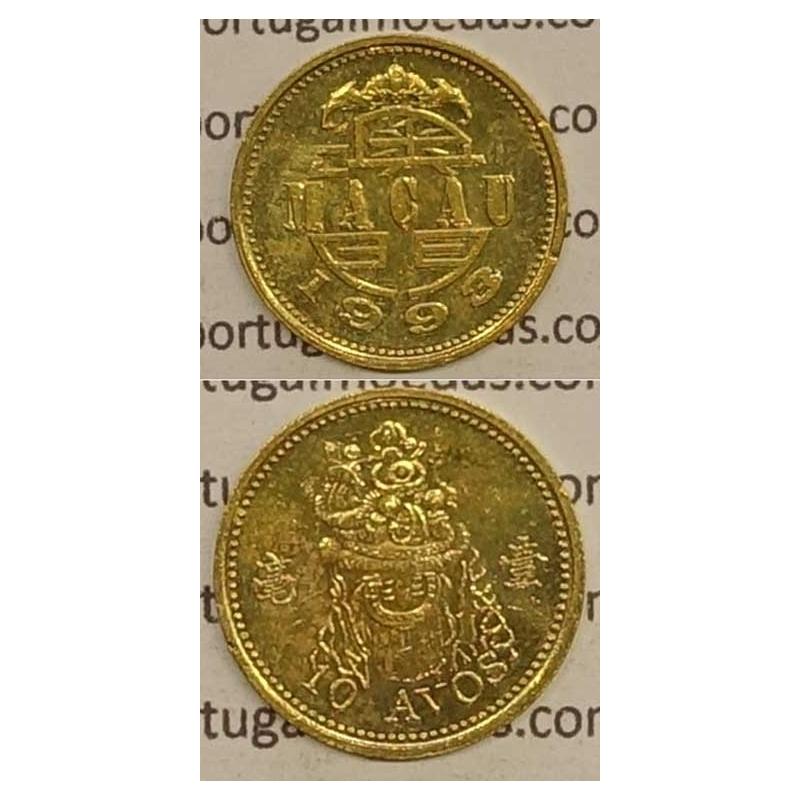 Macau 10 Avos 1993 Latão Níquel , Macao Portuguese Colony 10 avos 1993, (MBC+/Bela), Ex-Colónia Macau, World Coins Macao KM 70