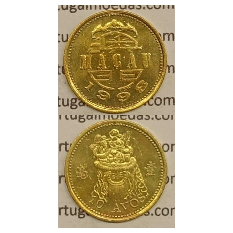 Macau 10 Avos 1998 Latão Níquel , Macao Portuguese Colony 10 avos 1998, (MBC+/BELA), Ex-Colónia Macau, World Coins Macao KM 70