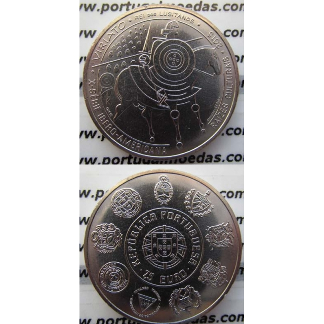 """7,50 EUROS CUPRO-NÍQUEL 2015 """" VIRIATO-REI DOS LUSITANOS"""" (BELA/SOB)"""