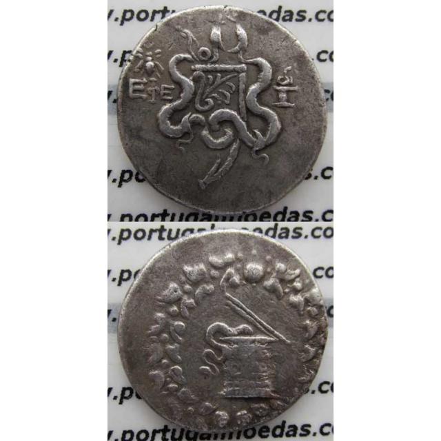 CISTOPORE PRATA (150 a.C. A 140 a.C.) IONIA -EPHESE (ASIA MENOR)