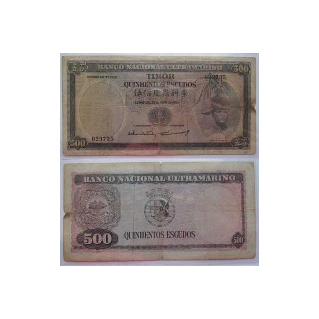 TIMOR - NOTA DE 500 ESCUDOS 1963 ( CIRCULADA )